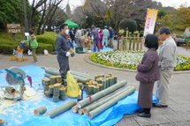 Iwamoto_event01