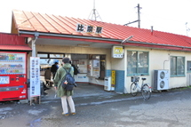 Gakufes2009a