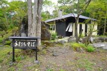 Fukasawa01