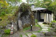 Fukasawa02