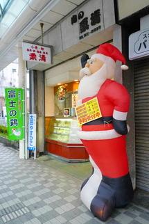 Yoshiwara_xmas04