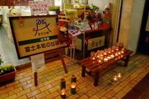 Candlefuji02