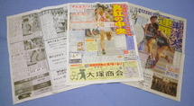 Hakone_item02