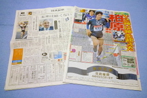Hakone_item04