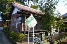 Fujipaku200912_02e