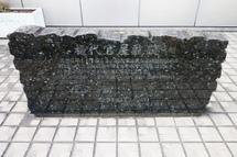 Fujipaku200912_02j