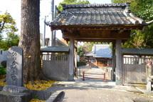 Fujipaku200912_02o