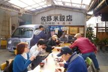 Fujipaku200912_02t