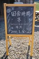 Chanoki02