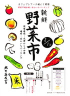 1noichi01