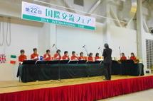 Kokusai2010b