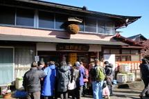 Uenokura11