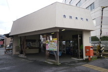 Machizemi01a