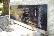 Fujipaku201003d