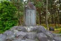 Fujipaku201003l