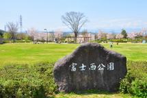 Fujinishi01