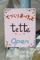Tette01