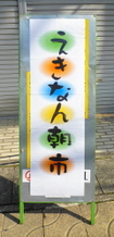 Ekinanichi01