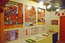 Gion_honjuku02