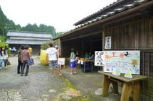 Inaka_summer02