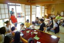 Inaka_summer05