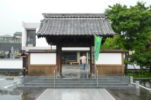 Fujipaku201006a