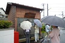 Fujipaku201006j