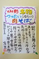 Adachi02