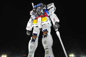 Gundam05