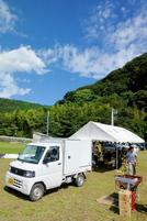Fujipaku201009a