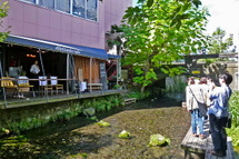 Chokkura_mishima01j