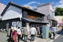 Chokkura_mishima01o