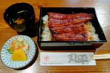 Chokkura_mishima01r
