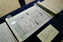 Chokkura_mishima02n