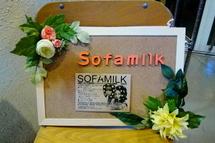 Sofamilk201010a
