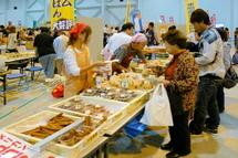 Ginoufes2010h