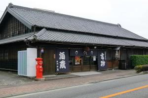 Fujipaku201010a