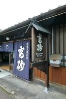 Fujipaku201010b