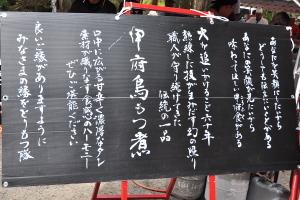 Nobu_guru08