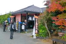 Yamanashi09
