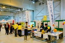 Kankyofair2010c