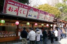 Hatsumoude07