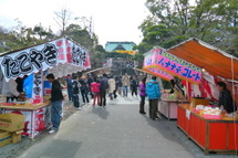 Hatsumoude09