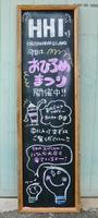 Hhi_yukashi02