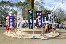 Miyabayashi01