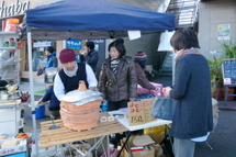 Outletfes04