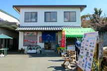 Yamataka01