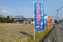 Uenokura02