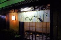 Yorurojiura02
