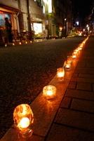 Keyaki_candle03